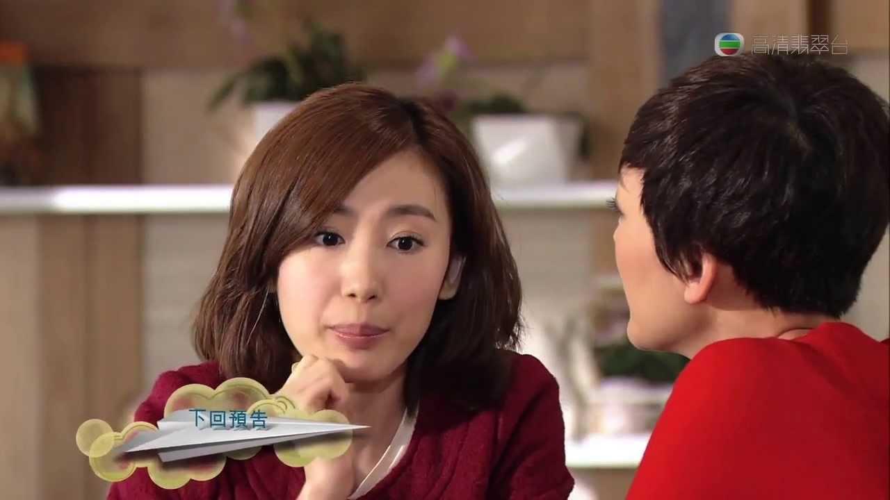 愛‧回家 - 第 441 集預告 (TVB) - YouTube