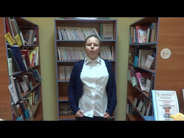 Изображение предпросмотра прочтения – ЕреминаПолина читает произведение «Свинья под дубом» И.А.Крылова
