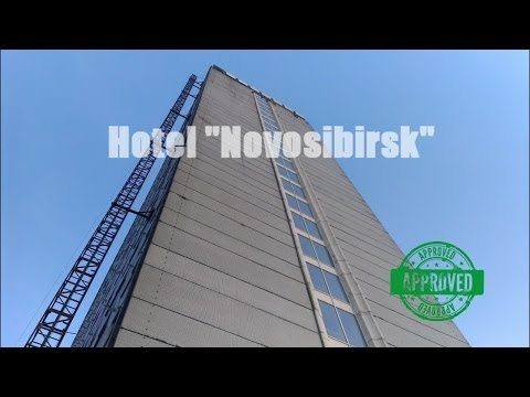 "Hotel ""Novosibirsk"""