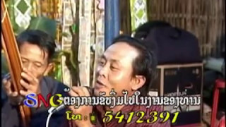 Repeat youtube video laos music 2013