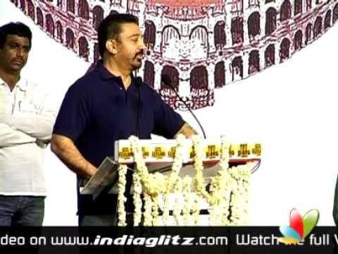 'Manmadhan Ambu' Movie Launch
