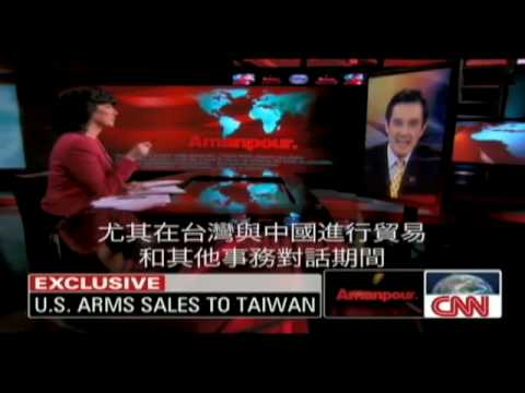 Ma Ying-jeou interviewed by Amanpour 中華民國總統馬英九接受CNN 專訪 Part 2