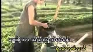 Htoo Eain Thin - Thank you May May