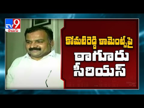 Telangana Congress : పీసీసీ ఎంపికతో కాంగ్రెస్ లో రచ్చ... హైకమాండ్ సీరియస్ - TV9