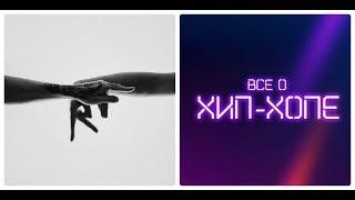 Новый альбом BUMBLE BEEZY x ROUX ROYAL FLOW Full Album 2018