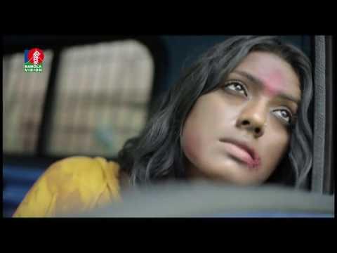 Kalagul   Bangla Telefilm   Tisha   Full HD Video   BanglaVision