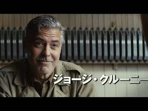 【映画】★ミケランジェロ・プロジェクト(あらすじ・動画)★