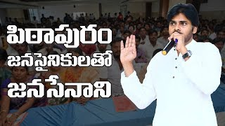 how to become a janasena party member