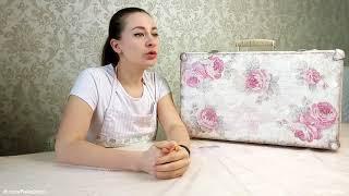 МК6 - Чемодан