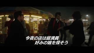 パワフルで躍動感たっぷり!『ロケットマン』ミュージカルシーン映像