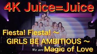 Juice=Juice - GIRLS BE AMBITIOUS