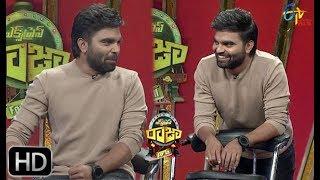 Express Raja | Funny Bite 1 | 21st February 2019 | ETV Plus