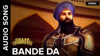 Bande Da (Hindi Version) | Full Audio Song | Chaar Sahibzaade: Rise Of Banda Singh Bahadur