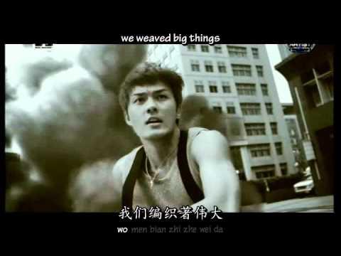 Kenji Wu Ke Qun 吳克羣  - Po Xin Qiang 破心臟 Broken Heart English + Pinyin Sub Karaoke