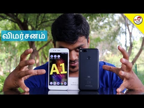 Xiaomi mi A1 Unboxing & Full Review with Pros & Cons - முழு விமர்சனம் | Tamil Tech