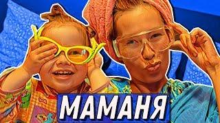 Мадам Ирма - МАМАНЯ (Премьера клипа, 2018)