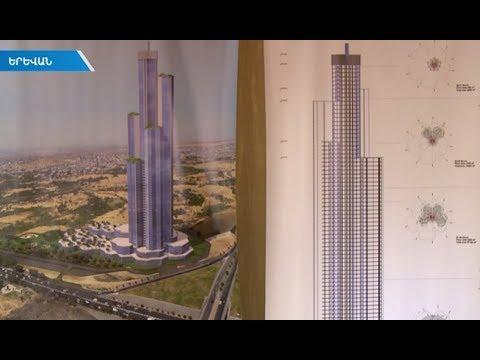 Երևանում կկառուցվի առաջին երկնաքերը