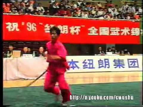 Shanxi Team Member - Daoshu - 1996 China Wushu Nationals