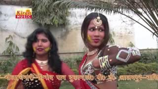 मुसीबत मे लहंगा Saketa Me Choli # New Hot Holi Song 2016 # Holi Me Kar Dehab Hala # Mira Minakshi