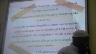 ghaib partie 2 par zayd imamane