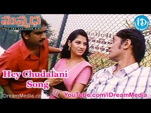 Hey Chudalani Song - Manmadha Movie Songs -  Simbu - Jyothika - Sindhu Tonali