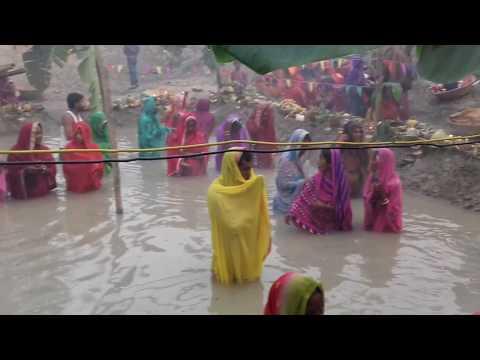 Gangapur  chhat ghat