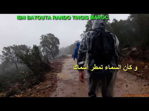 it's raining cats and dogs انها تمطر بغزارة في المغرب