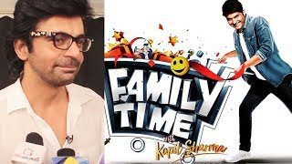 Sunil Grover REACTS on Kapil Sharmas New Show