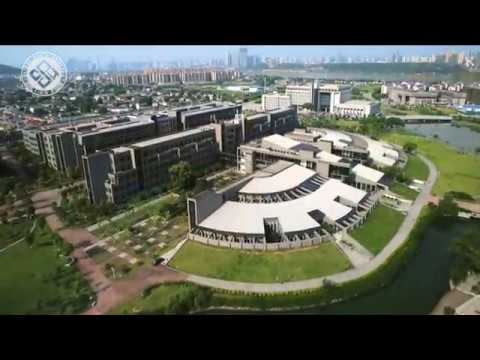 Aerial view of Central South University ,China