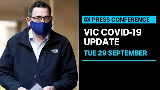 #LIVE: 7 more deaths and 10 new coronavirus cases in Victoria | ABC News