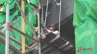 昨日山竹颱風大角咀「尚璽」發生天秤倒塌事件後.今日早上工友忙於清拆情況
