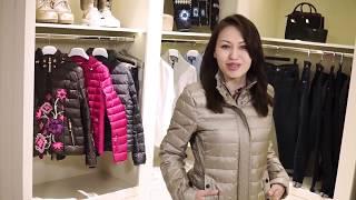 Cпортивная коллекция женской одежды и обуви в магазине Podium