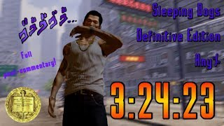 [World Record] Sleeping Dogs: Definitive Edition Any% Speedrun (3:24:23)