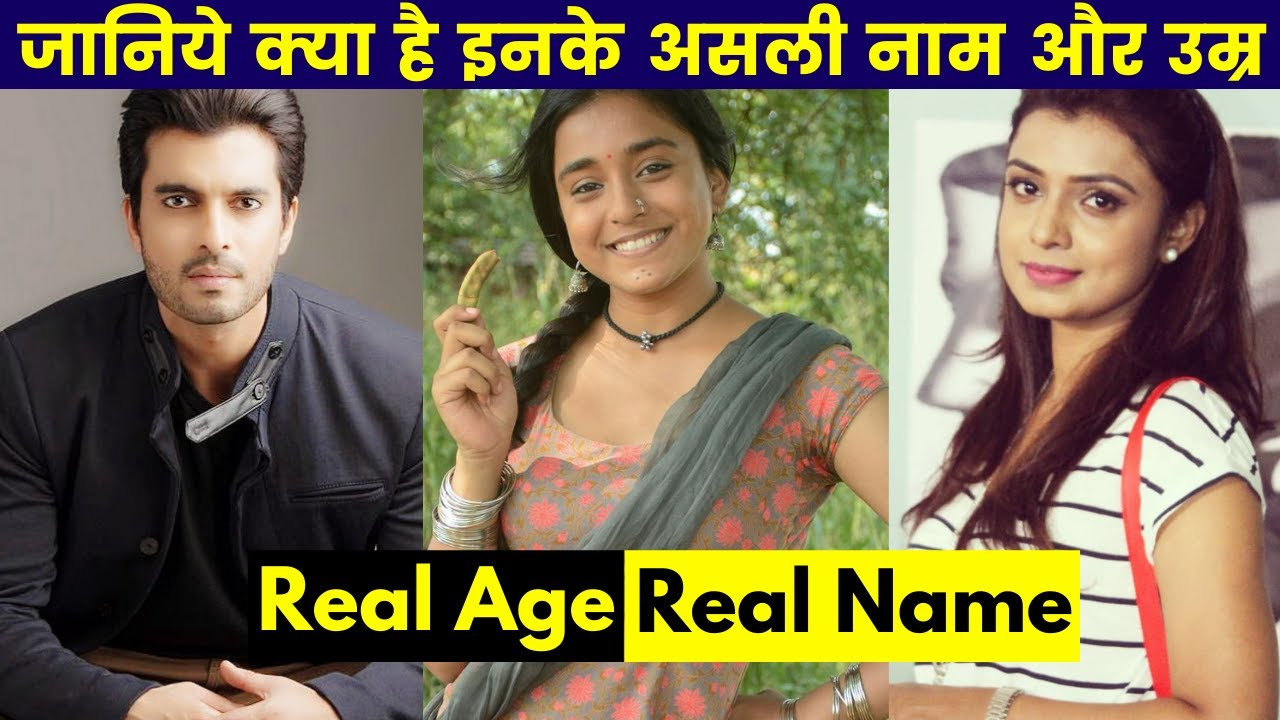 Imli Serial Cast Real Name And Real Age Real Age And Real Name Of Imli Serial Actors Star Plus Youtube Imlie) which will be produced by gul khan under the banner 4 lions films. imli serial cast real name and real age real age and real name of imli serial actors star plus