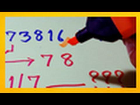 สูตรหวยให้เลขบน 1/7/2559 เข้าติดๆ 5 งวดซ้อน !!!