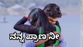 kannada-song-male-billa-mele-iii-jaro-bale-whatsapp-status-videos-
