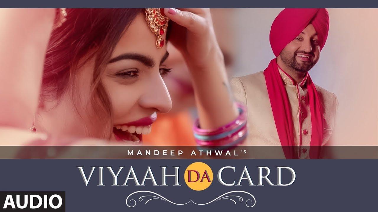 Viyaah Da Card (Full Audio Song) Mandeep Athwal | Gold E Gill | Preet Judge | New Punjabi Songs
