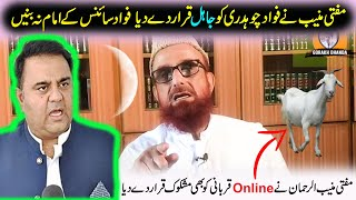 Mufti Muneeb ur Rehman reply toFawad Chaudhary / Can we do Qurbani Online by Mufti Muneeb.