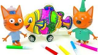 ТРИ КОТА разукрашивают 3Д раскраску и открывают свит бокс (sweet box). Мультик с игрушками.