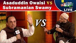 Video Asaduddin Owaisi vs Subramanian Swamy Full Debate | Chaupal 2017 | News18 India download MP3, 3GP, MP4, WEBM, AVI, FLV Desember 2017