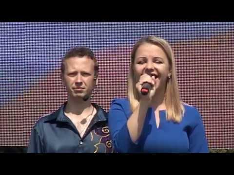 В Заречном празднование Дня России началось на площади Ленина
