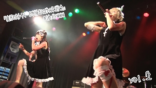 椎名ぴかりん×篠崎こころ ♪Re:START