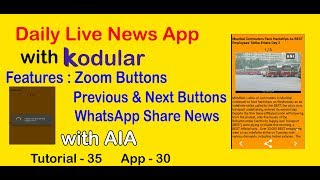 Daily News App Making Using Kodular || with Zoom Feature