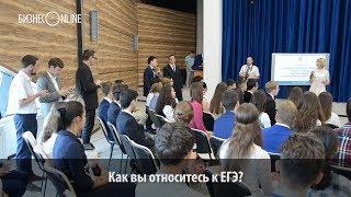 Рустам Минниханов о ЕГЭ: «Другой формы проверить знания сейчас нет»:(, 2017-08-12T13:04:32.000Z)