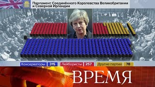 В британском парламенте идет голосование по вопросу о доверии премьер-министру страны Терезе Мэй.