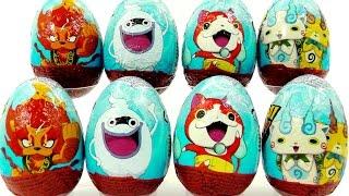 Bienvenidos a DIVER+! Hoy tenemos huevos sorpresa de Yo-Kai Watch p...