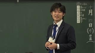 東京の先生になろう ―TOKYO STAGE―  (小学校編)