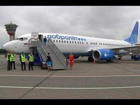 вылет самолетов из пулково цена авиабилета