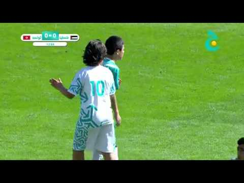 Tunisie VS Palestine 5-0 Coupe Jeem Scolaire U11 (Match Complet) تونس فلسطين كأس جيم