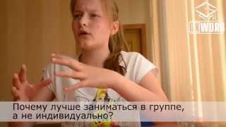 видео Изучение английского языка в группе или индивидуально